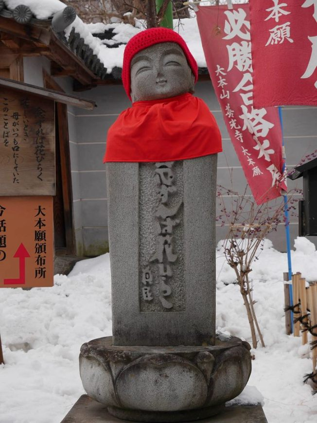Zenkoji Temple, Nagano